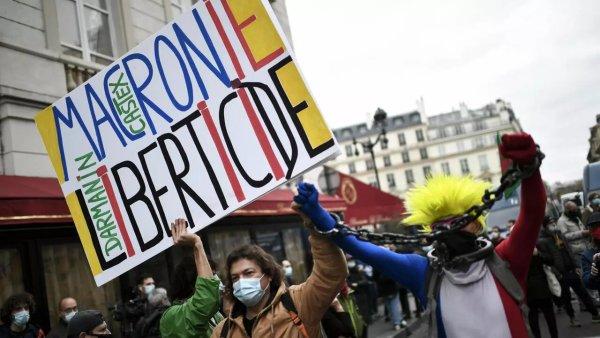 Loi Sécurité Globale et loi « séparatisme » même combat, retrait des lois liberticides et islamophobes !